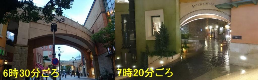 f:id:bambooxbamboo:20160715072826j:plain
