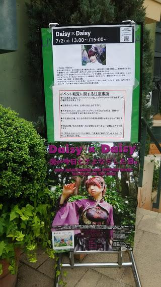 f:id:bambooxbamboo:20170703105855j:plain