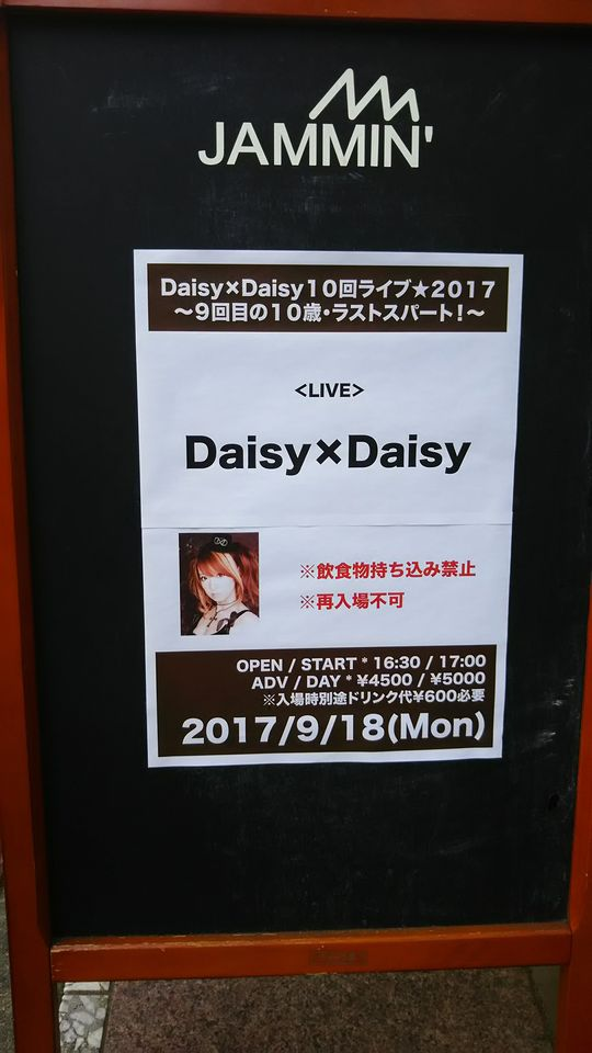 f:id:bambooxbamboo:20170926073659j:plain