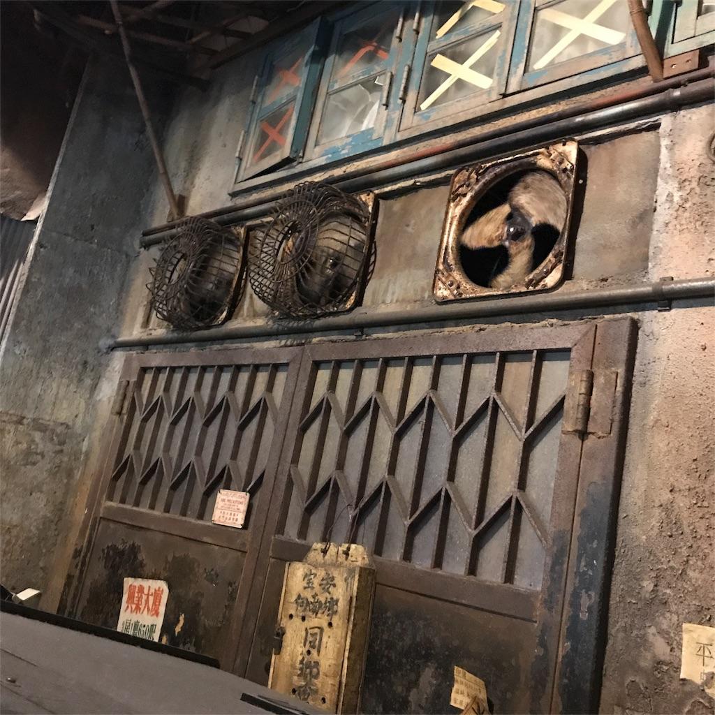 f:id:bamiiiii:20171015201314j:image