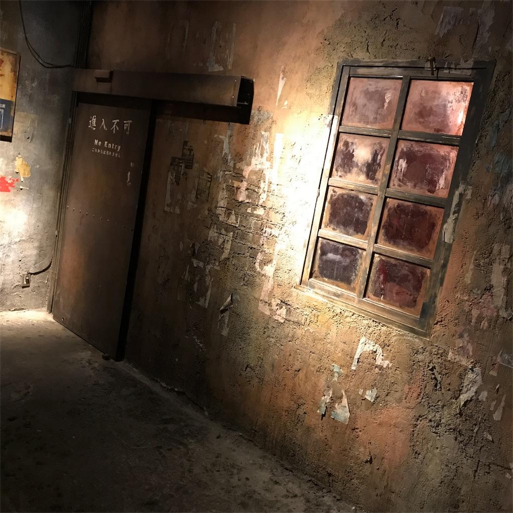 f:id:bamiiiii:20171015201612j:image