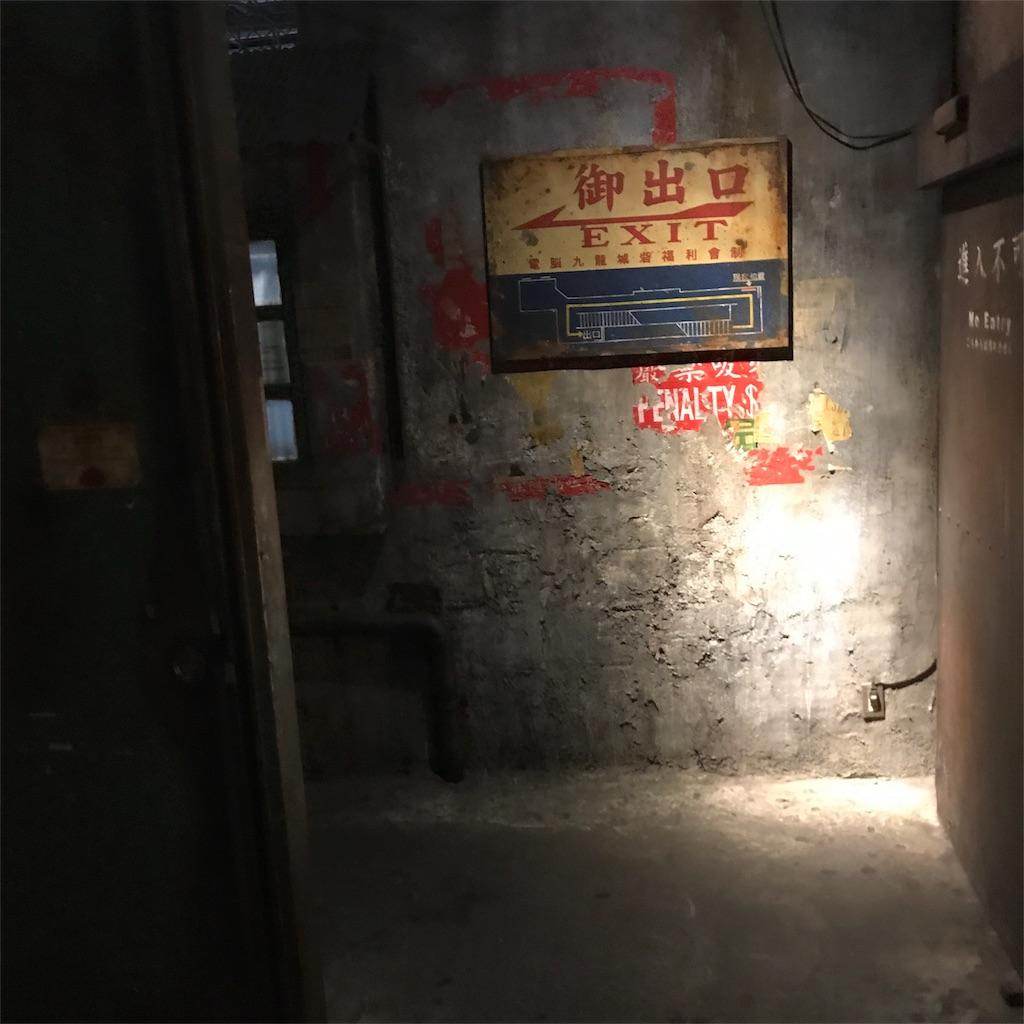 f:id:bamiiiii:20171015201638j:image