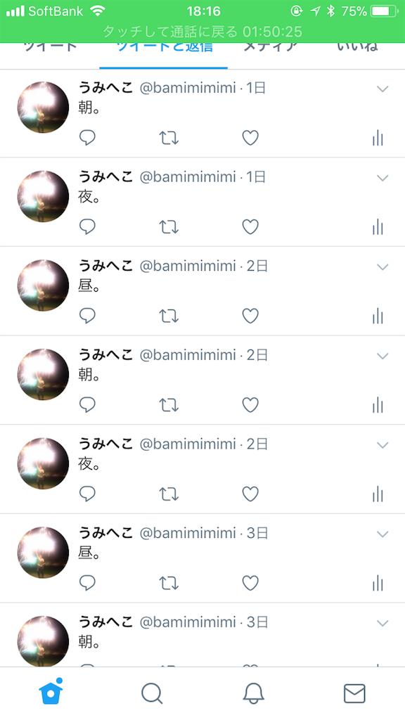 f:id:bamiiiii:20180210011235p:image