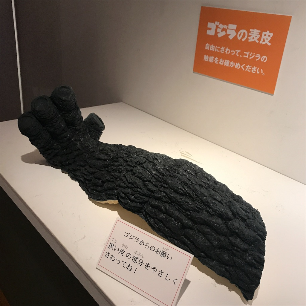 f:id:bamiiiii:20180822201325j:image
