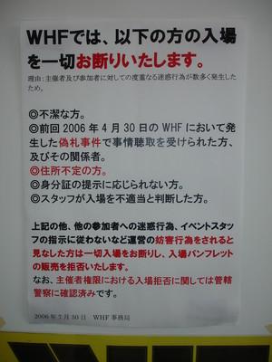 f:id:ban-ban:20061223144519j:image
