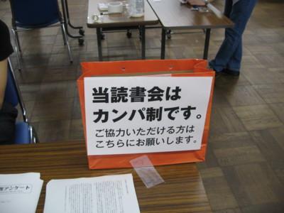 f:id:ban-ban:20100629173407j:image