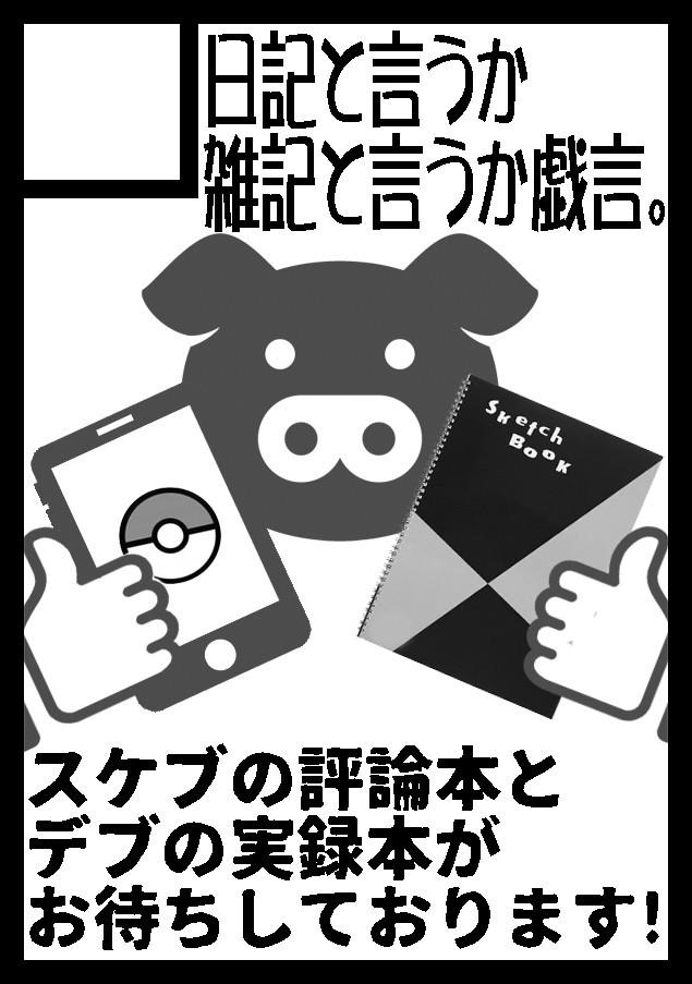 f:id:ban-ban:20170725054045j:plain