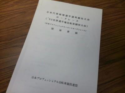 DCIM0082 (2)