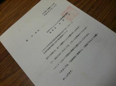 DCIM0083 (2)