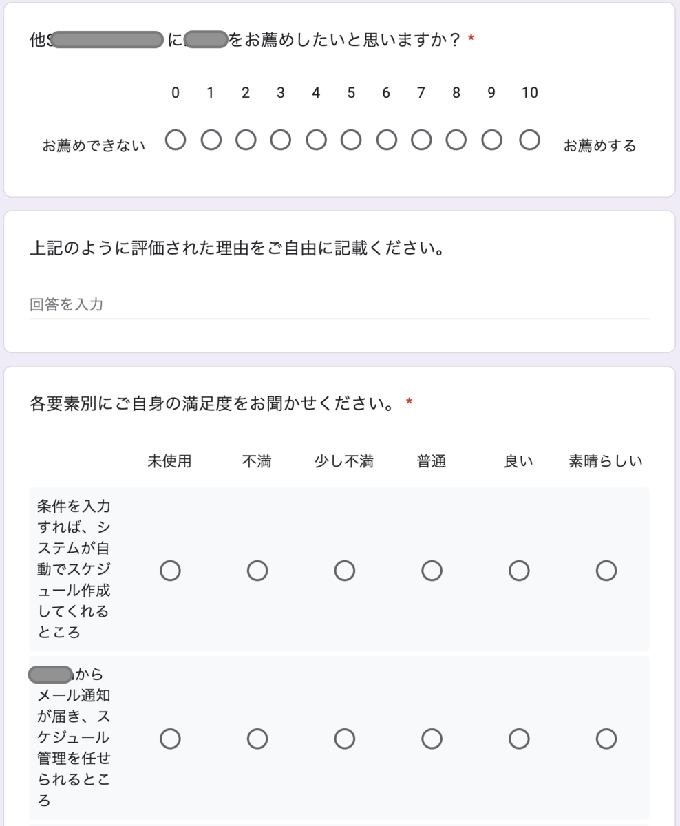 f:id:ban_k:20210925151520p:plain
