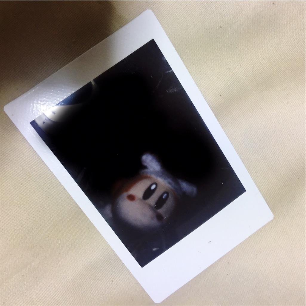 f:id:banameiebi:20161105203045j:image