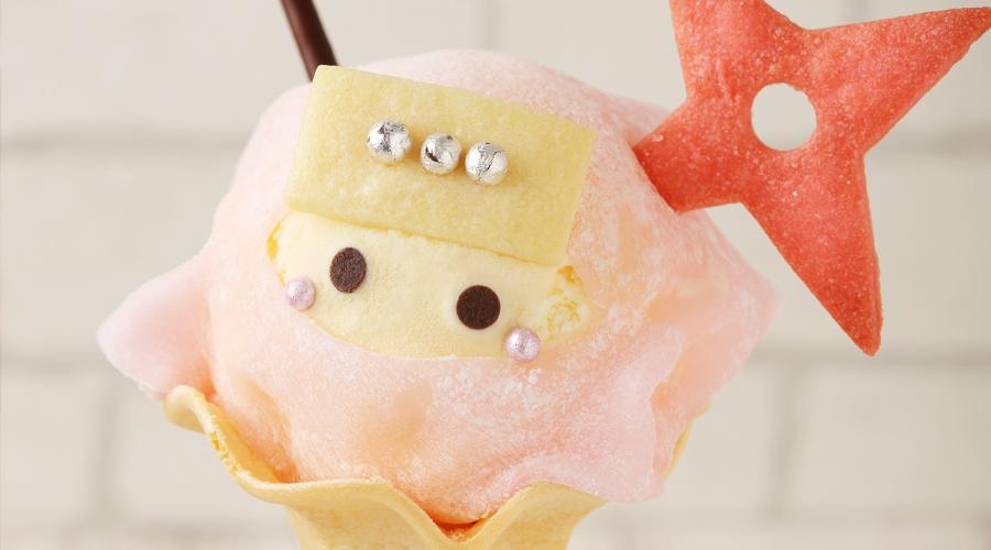 f:id:banana-daisuki:20191204160737j:plain