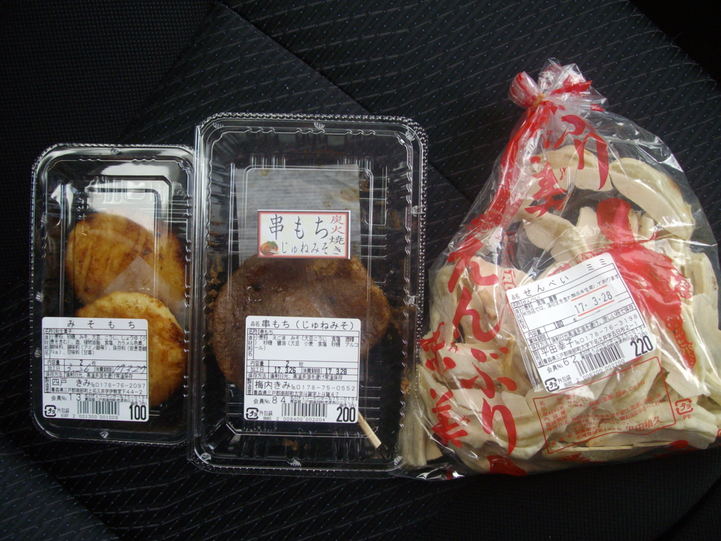 f:id:banana-rollcakes:20170329145913j:plain