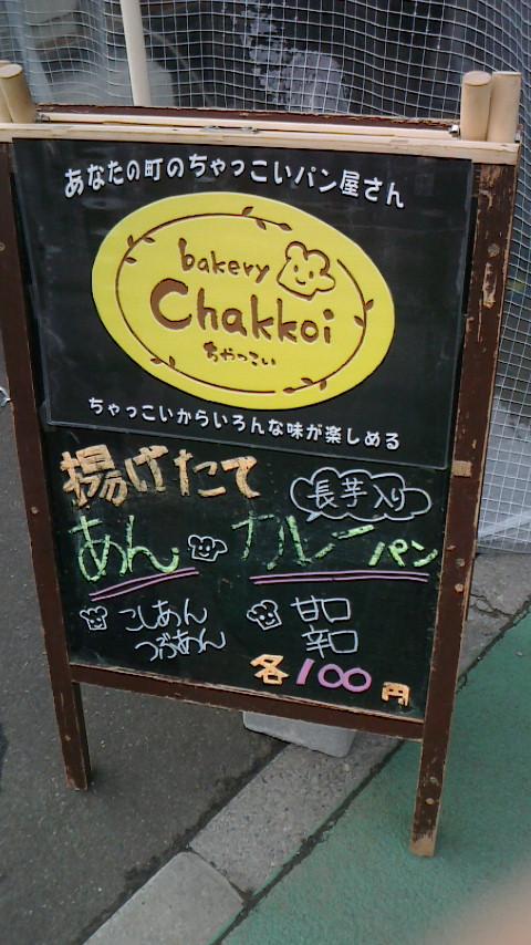 f:id:banana-rollcakes:20170528135310j:plain