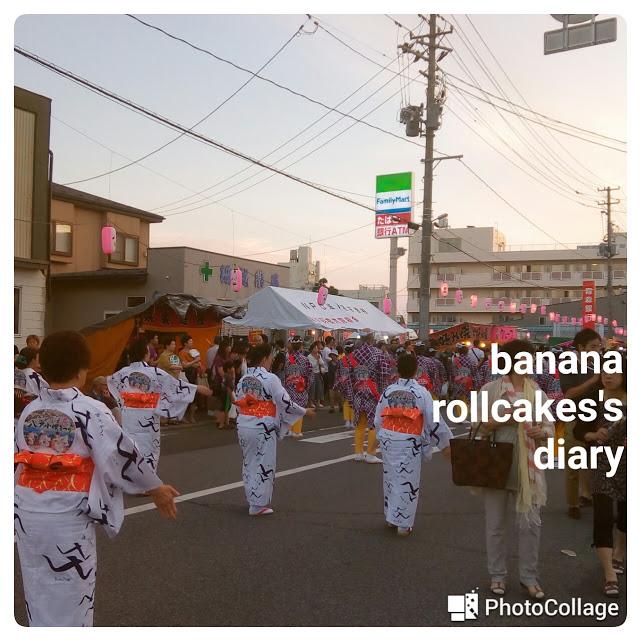 f:id:banana-rollcakes:20170729222026j:plain