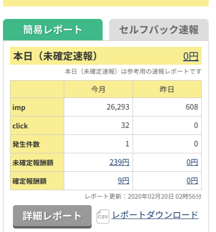f:id:bananachannel:20200220214612p:plain