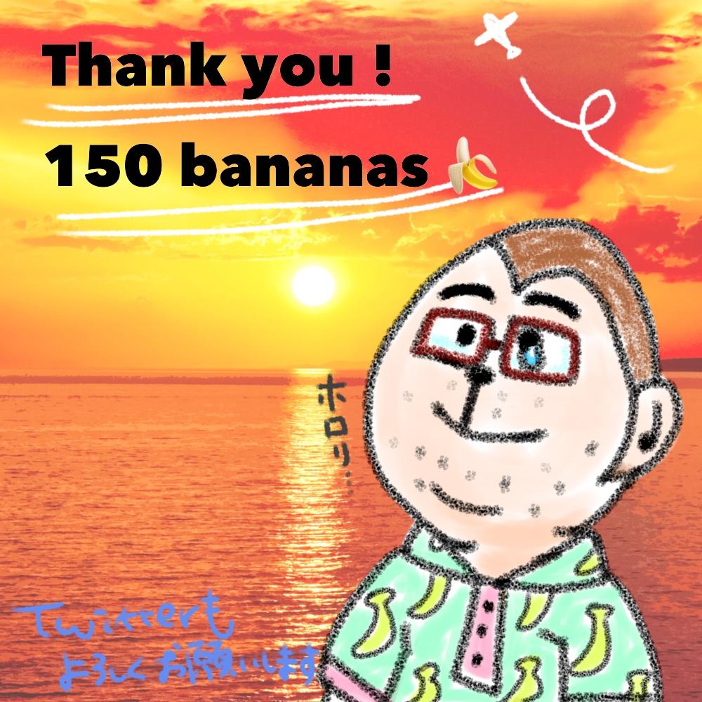 f:id:bananarian:20181012143336j:plain