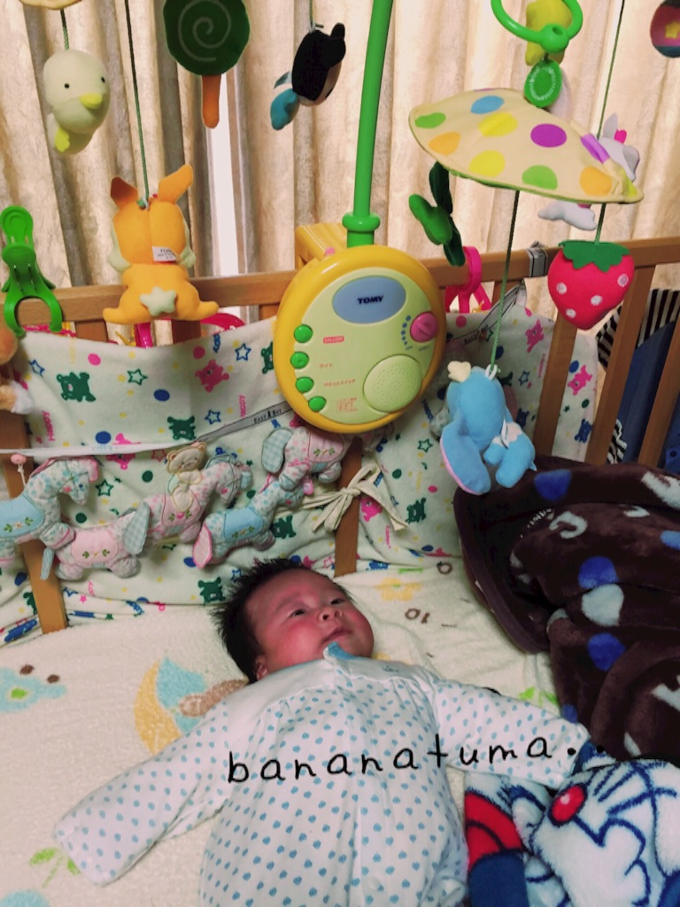 f:id:bananatuma:20151110191919j:image