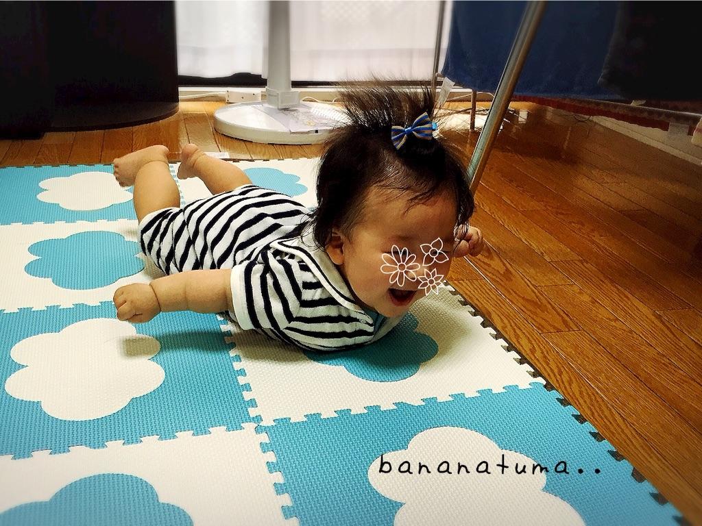 f:id:bananatuma:20151207141542j:image