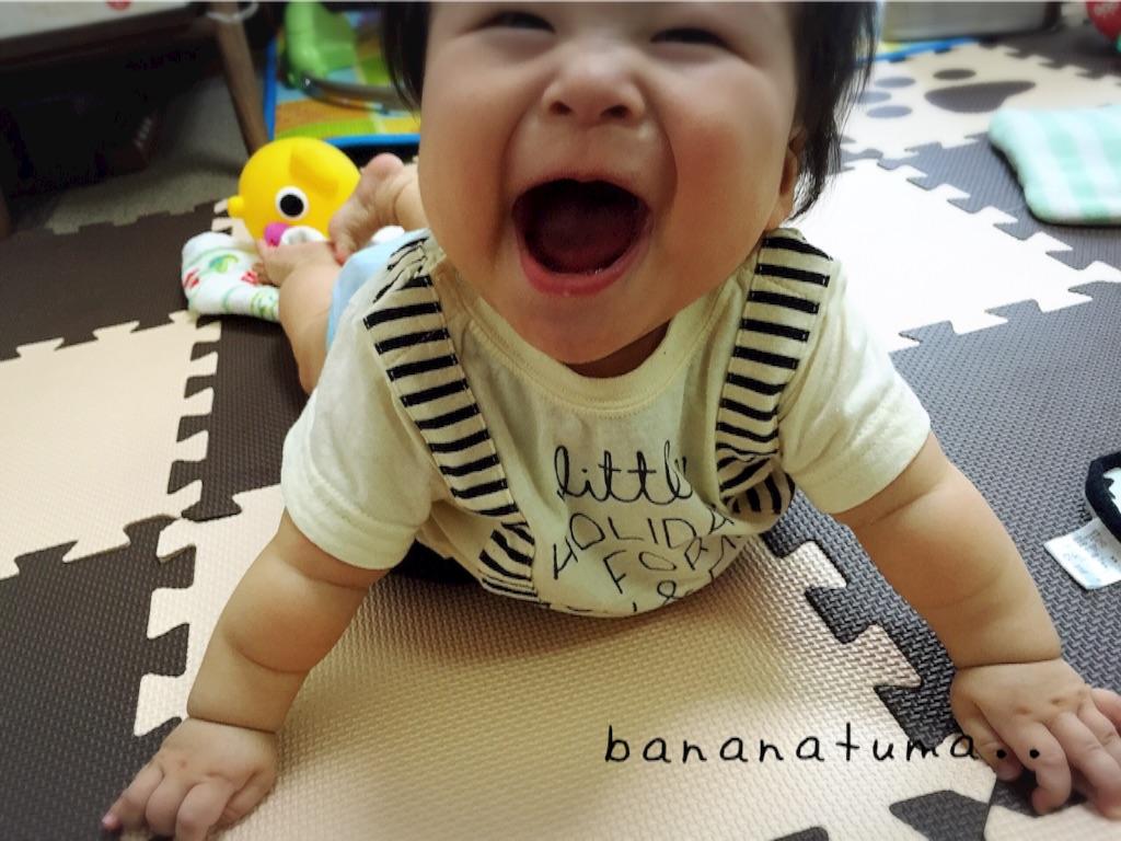 f:id:bananatuma:20151211120020j:image