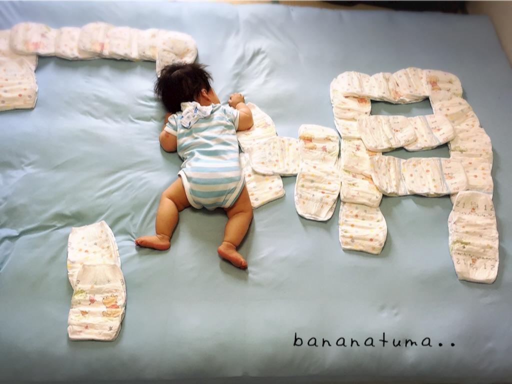 f:id:bananatuma:20151212091228j:image