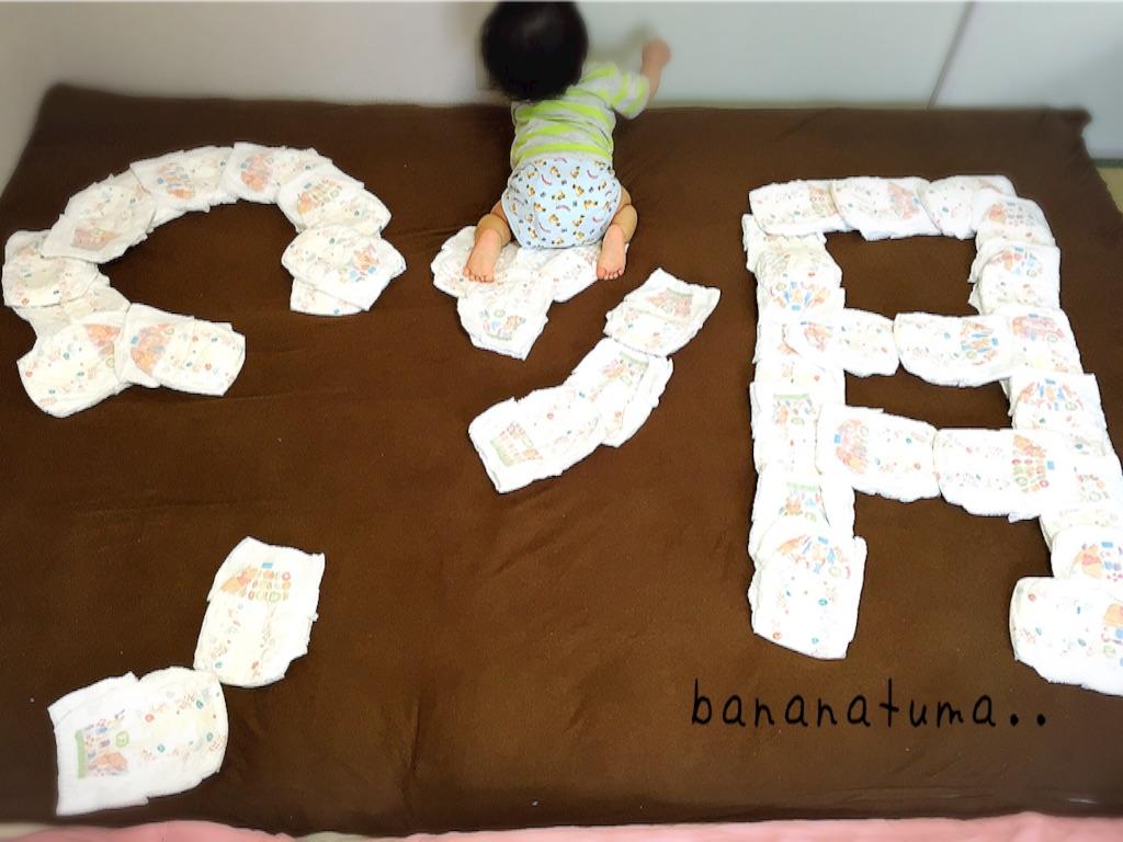 f:id:bananatuma:20151225152735j:image