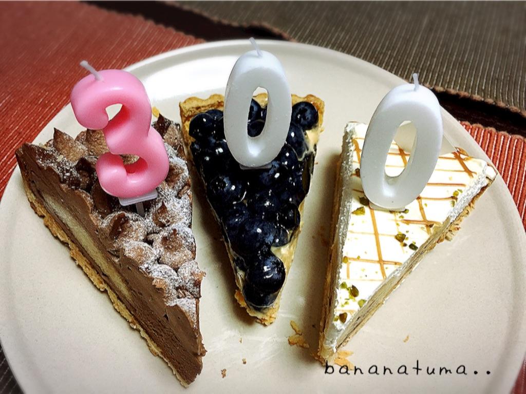 f:id:bananatuma:20151229121347j:image