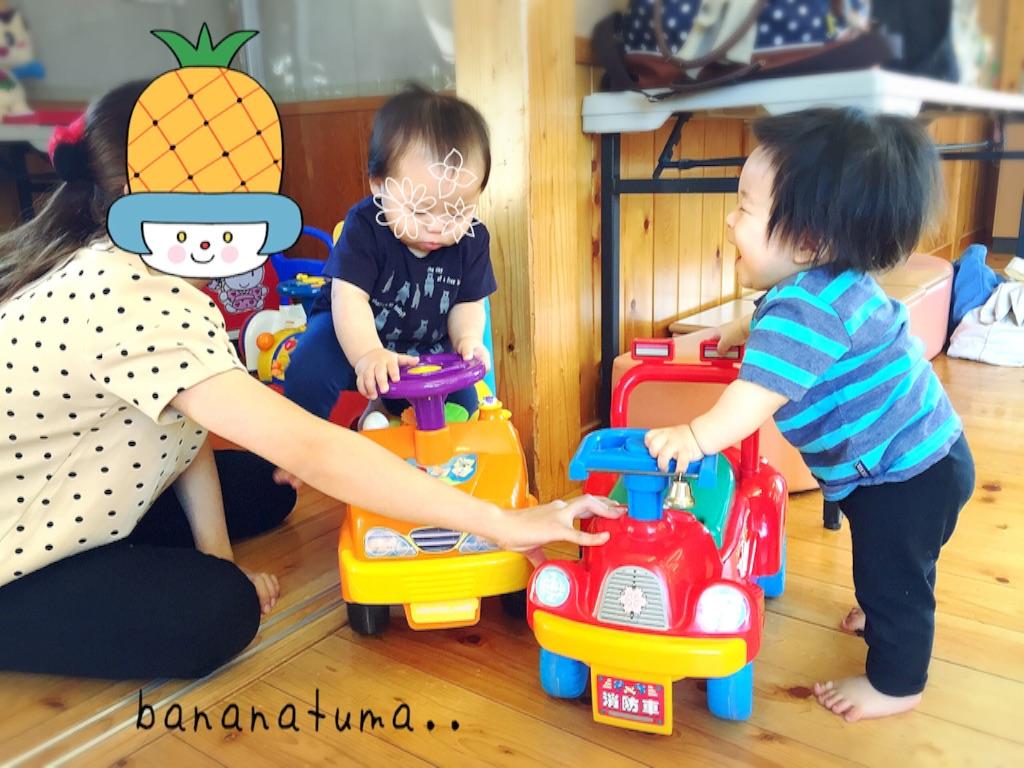 f:id:bananatuma:20151229122741j:image