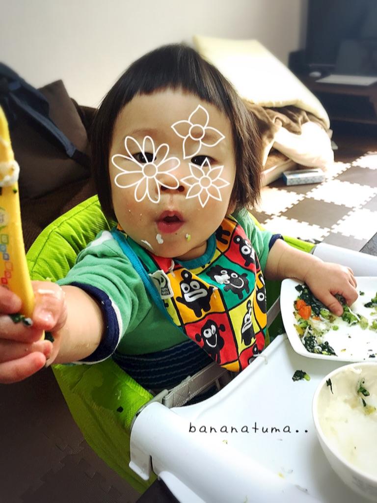 f:id:bananatuma:20160117215051j:image