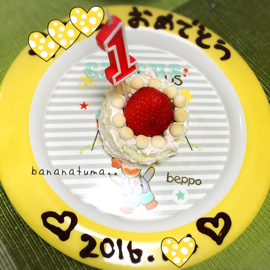 f:id:bananatuma:20160123231841j:image