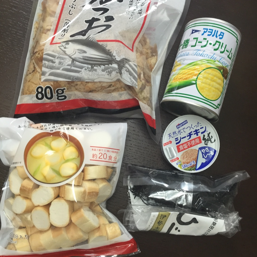 f:id:bananatuma:20160129160755j:image