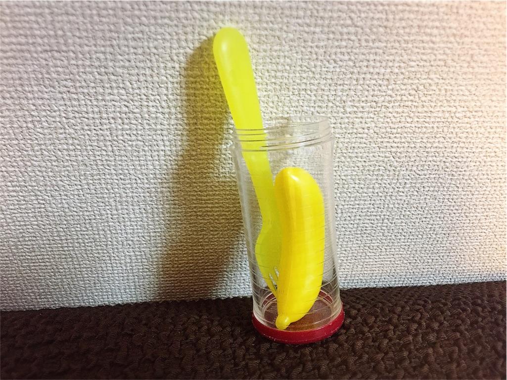 f:id:bananatuma:20161229202003j:image