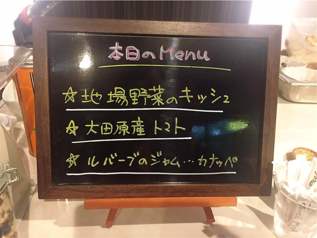 f:id:bananatuma:20170618155703j:image
