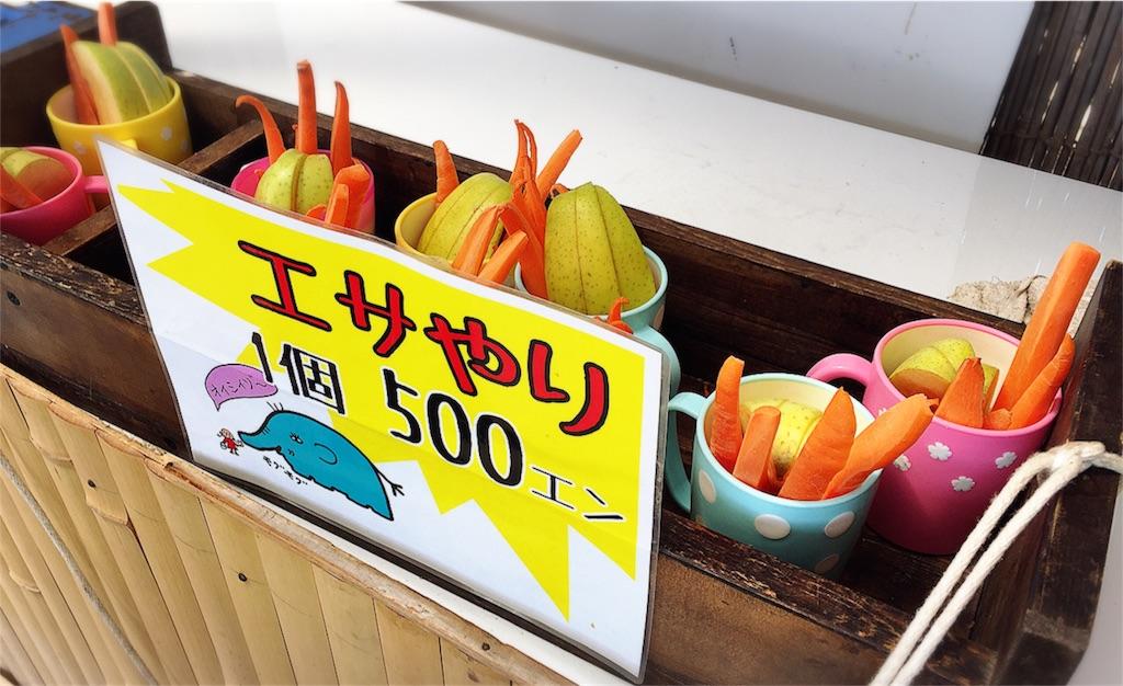 f:id:bananatuma:20170706152140j:image