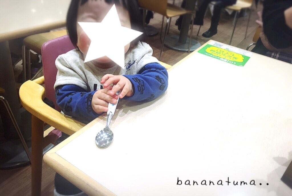 f:id:bananatuma:20171113213338j:image