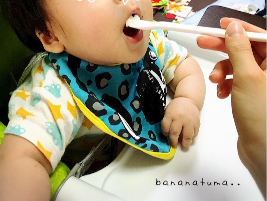f:id:bananatuma:20171113224443j:image