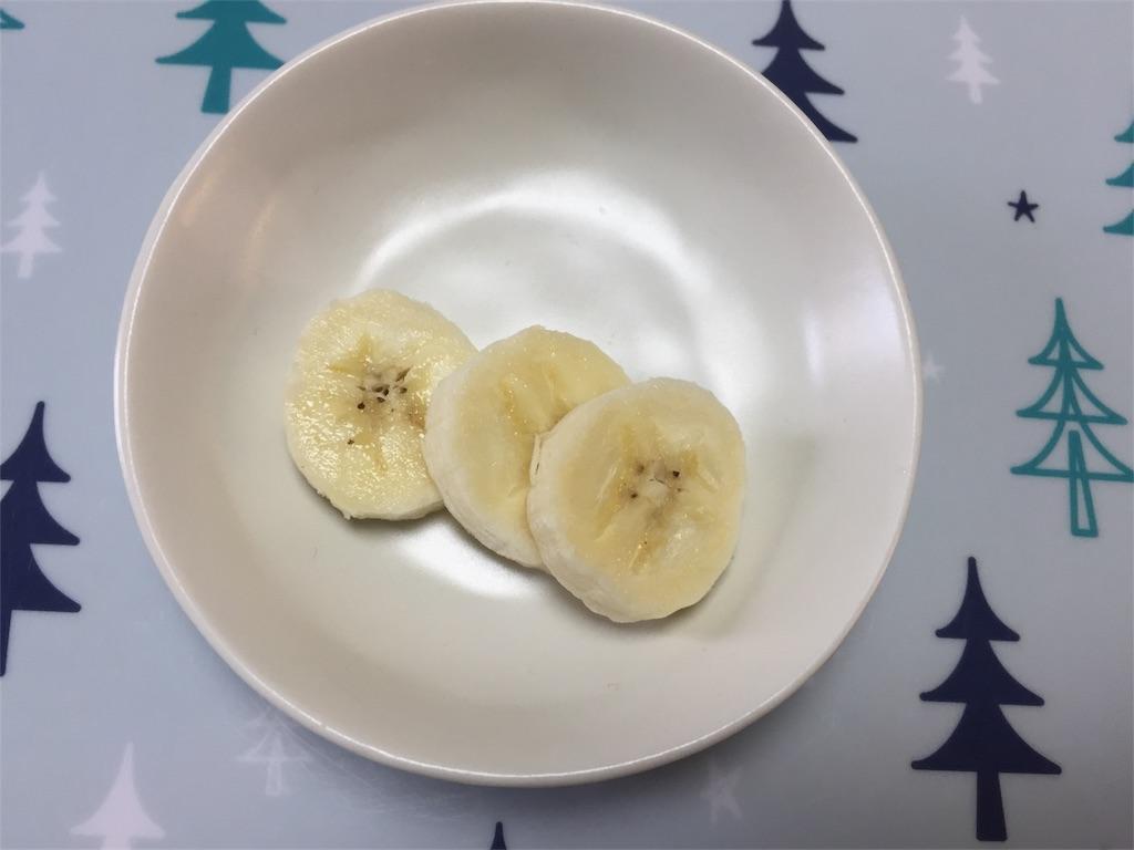 f:id:bananatuma:20180726204832j:image
