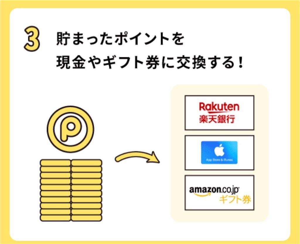 f:id:bananatuma:20181123152959j:image