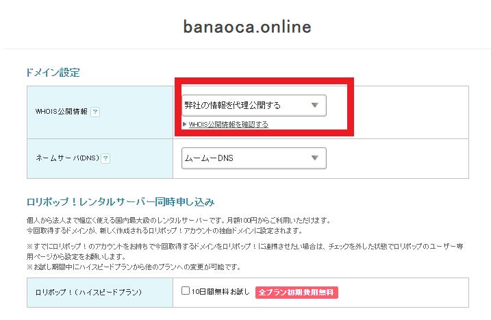 f:id:banaoca:20200912184552p:plain