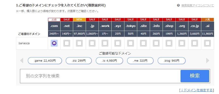 f:id:banaoca:20200915235527p:plain