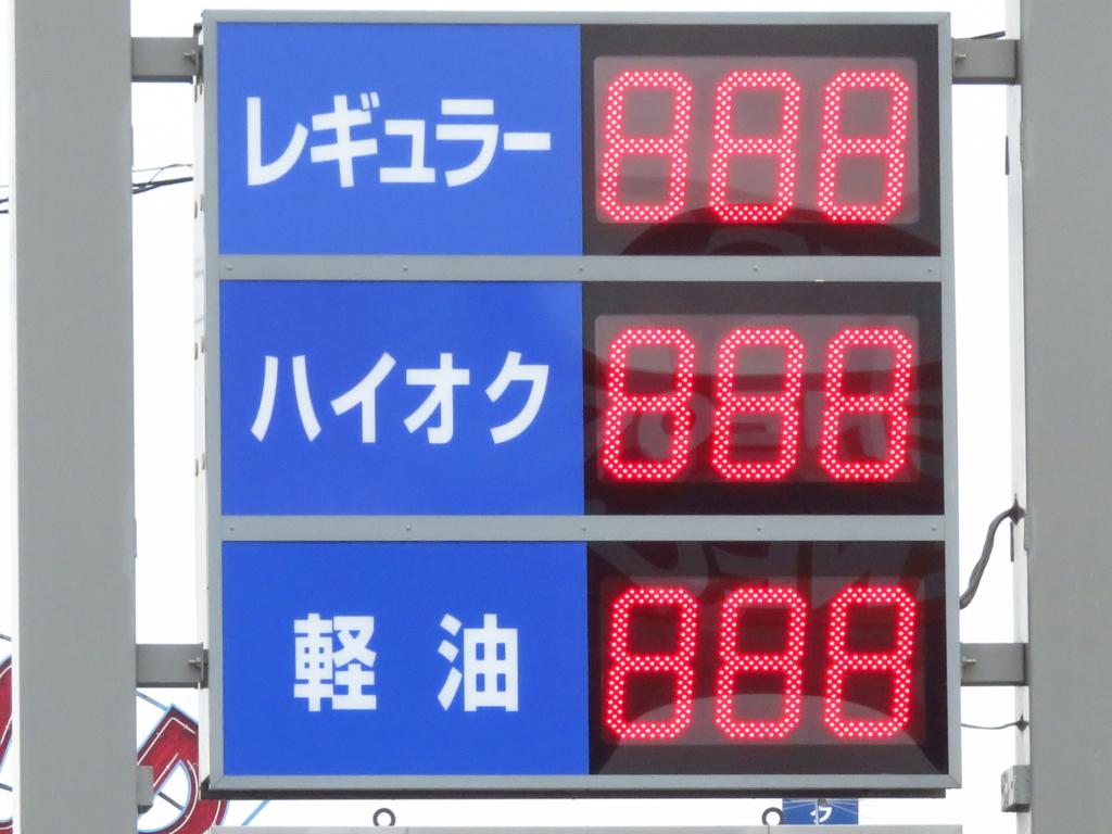 f:id:banashi1:20160618011826j:plain