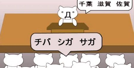 f:id:banashi1:20160908052256j:plain