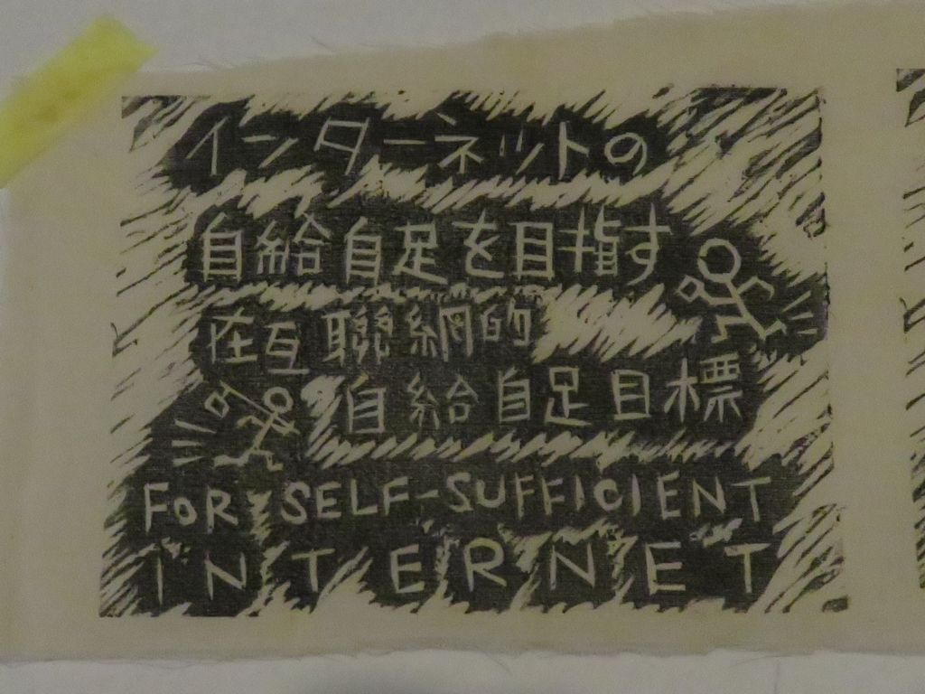 f:id:banashi1:20161017165541j:plain