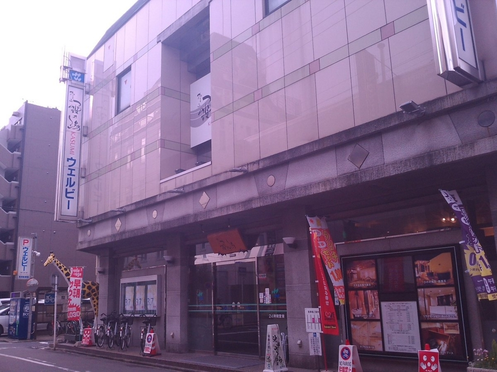 f:id:banashi1:20170713135238j:plain
