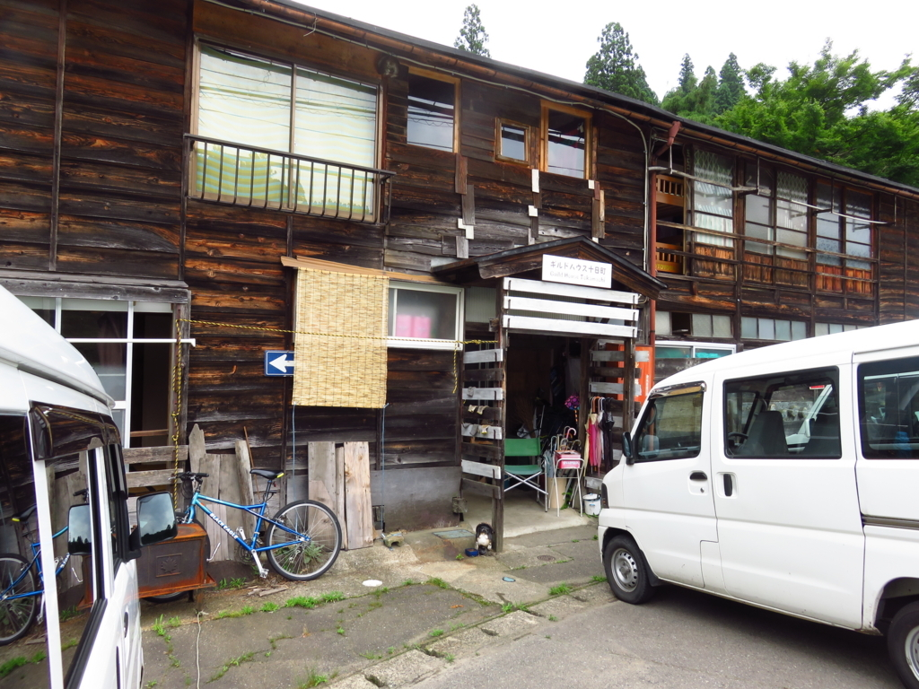 f:id:banashi1:20170718112658j:plain