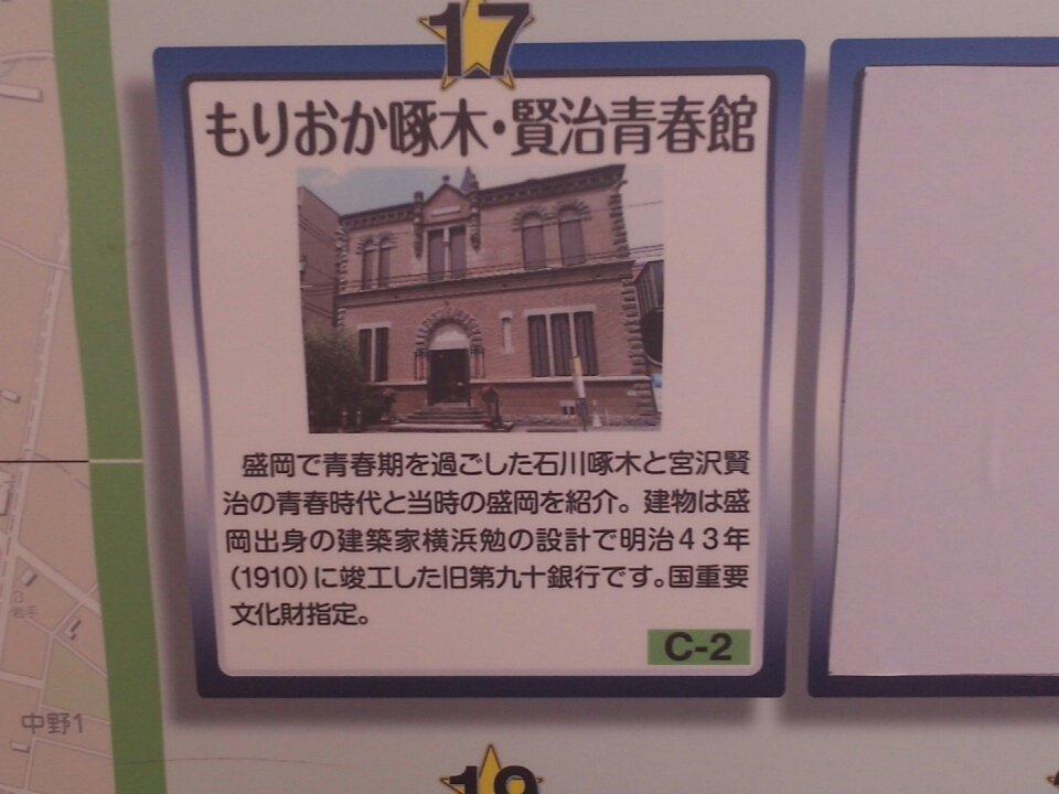 f:id:banashi1:20170823235408j:plain