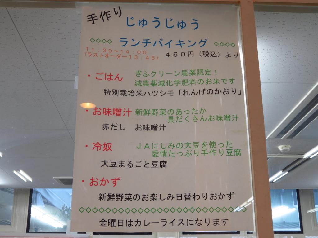f:id:banashi1:20171221165955j:plain