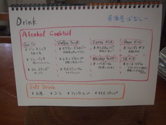 f:id:banashi1:20180115172426j:plain