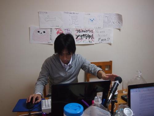 f:id:banashi1:20180115204625j:plain