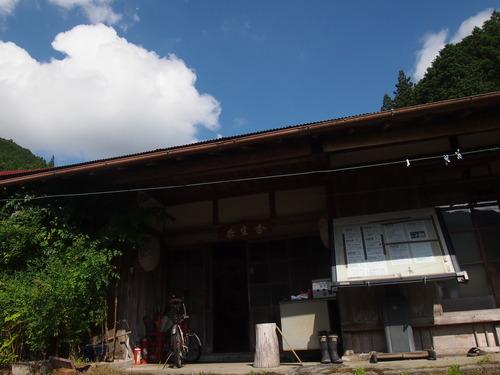 f:id:banashi1:20180116153925j:plain